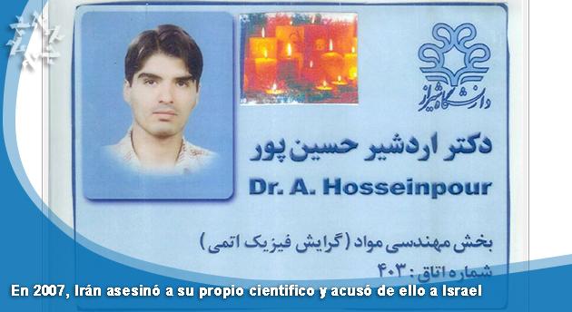 http://www.enlacejudio.com/wp-content/uploads/2014/10/Iran_200-80x65.jpg