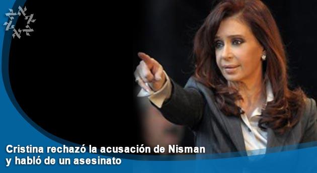 http://www.enlacejudio.com/wp-content/uploads/2015/01/Presidenta-Procuracion-Fiscalia-Especial-AMIA_CLAIMA20150127_0020_27-80x65.jpg