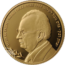 Rabin Nobel de la Paz