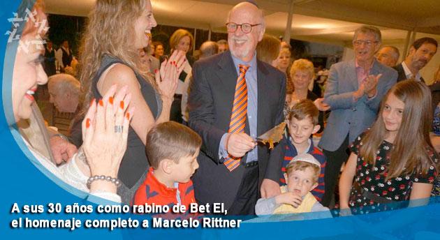 http://i2.wp.com/www.enlacejudio.com/wp-content/uploads/2015/11/Homenaje-Marcelo-Rittner.-67.jpg?resize=80%2C65