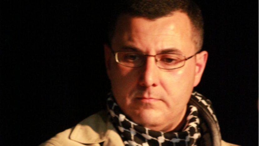 Ministerio de interior impide al l der del bds barghouti for Ministerio del interior en ingles
