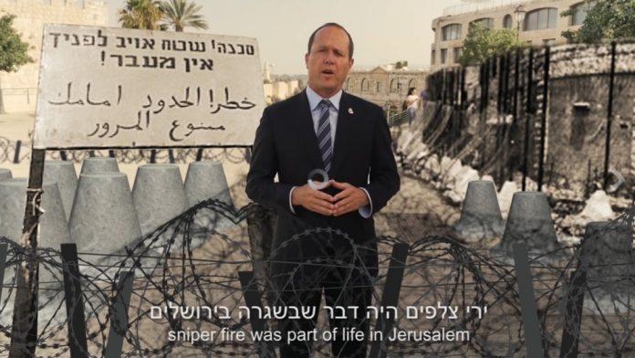 Mensaje especial del alcalde de Jerusalem Nir Barkat al presidente Trump
