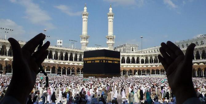 Objetivo principal: el gobierno islámico mundial