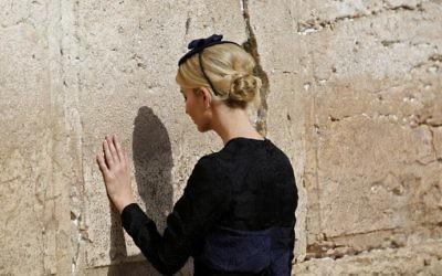 Palestinos denuncian una declaración de EE.UU. sobre Muro de las Lamentaciones
