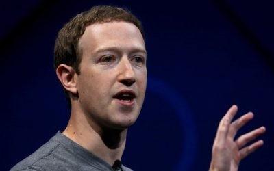 Anuncia FaceBook prioridad en contenidos de amigos en tu muro