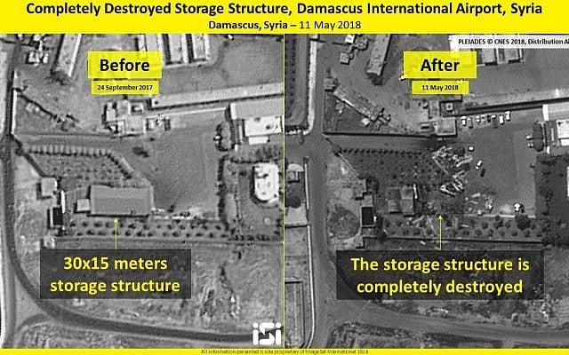 Ataques masivos de Israel en Siria destruyen sitios de Irán y Hezbolá