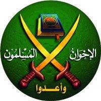 Logo de 'Los hermanos musulmanes', principal organización islamista de Egipto