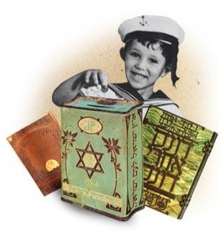 El Keren Kayemet LeIsrael busca atraer a las nuevas generaciones