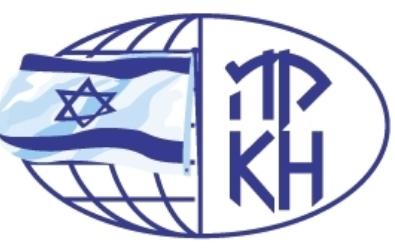 Keren Hayesod organiza evento multimedia
