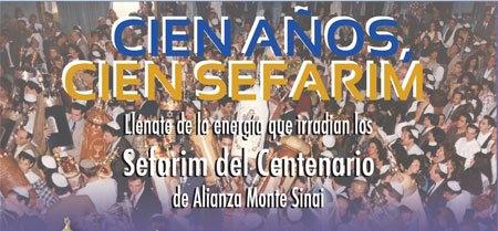 Ven a celebrar con nosotros los 100 años de Alianza Monte Sinai