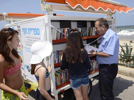 De Una Municipalidad Playa La Aviv Tel En Instaló Biblioteca WD2HY9IeE