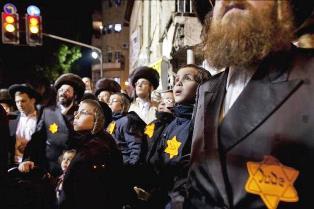 Judíos de seis brazos