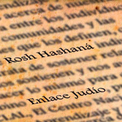 Grandes Frases Sobre El Significado De Rosh Hashaná Enlace Judío