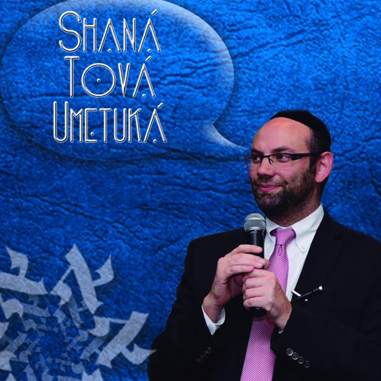 Las bendiciones de nuestros Rabinos en Rosh Hashaná 5775 – Nisso Palti