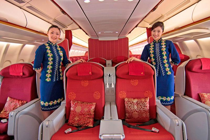 Resultado de imagen para logo de aerolínea china Hainan