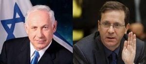 Empate preliminar Netanyahu Herzog Enlace Judío