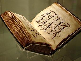 El cor n es un libro sionista enlace jud o - Que es el corian ...