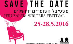V Festival Inal. de escritores en Jerusalén