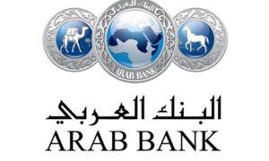 Arab Bank apelará sentencia histórica de financiación del terror previo acuerdo