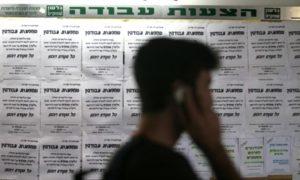 La tasa de desempleo de Israel, la más baja en décadas