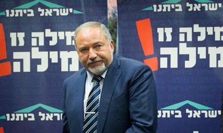 Informe: Liberman rechazó el Ministerio de Defensa
