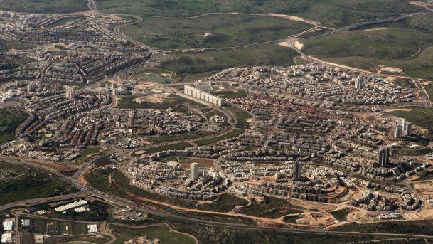 Extraño alijo de monedas hallado en Modi'in, Israel