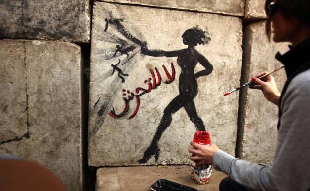 Acoso sexual en Gaza