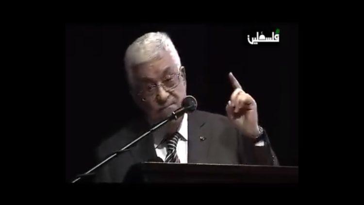 Fatah llama a la violencia y a la ira después del ataque terrorista del viernes