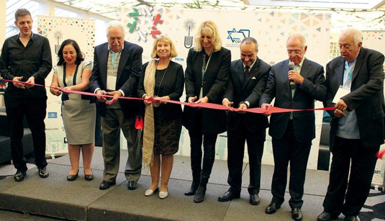 Magna inauguración de la Primera Feria Internacional del Libro Judío