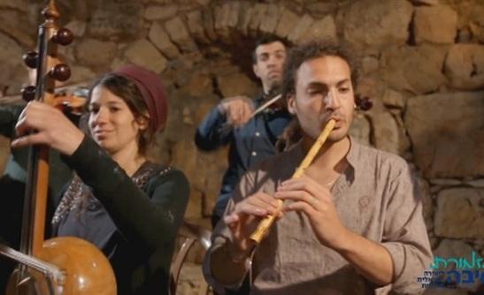 El piyut: un banquete inspiracional