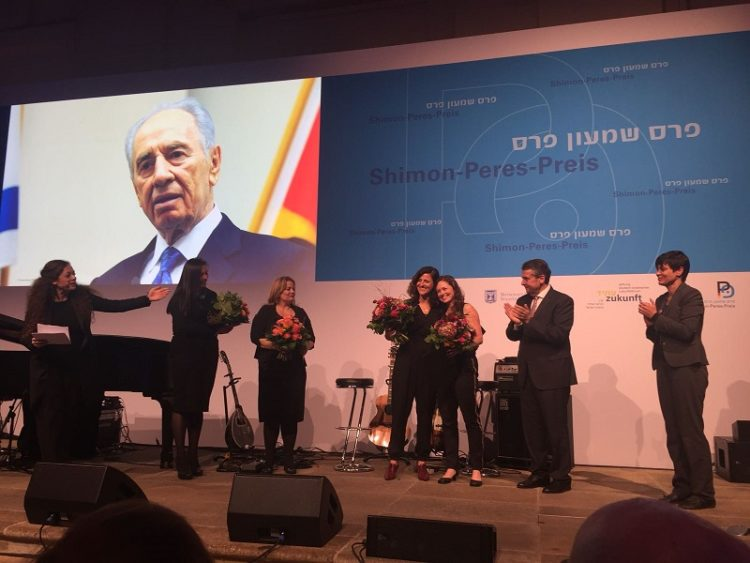 Alemania instaura premio en honor a Shimon Peres