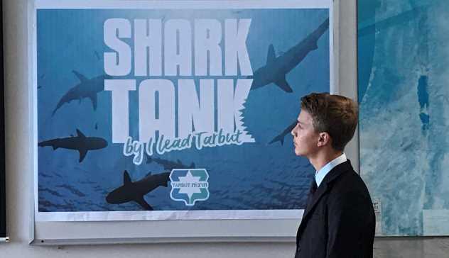 Tiburones en Tarbut