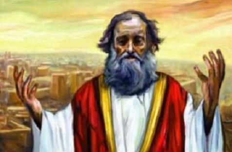 10 de Tevet: Jerusalén y el profeta Yirmiyahu (608-590 AEC)