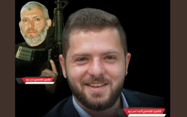 Fuerzas de seguridad israelíes capturan al asesino del rabino Raziel Shevah