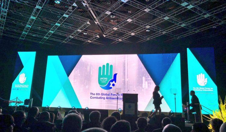 Se celebra el Sexto Foro Global contra el Antisemitismo en Jerusalén