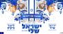 ¡Escucha la melodía que pondrá a bailar a Israel en su 70 aniversario!