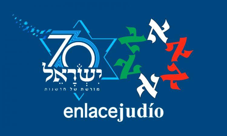 ¡Felicidades Israel y un gran saludo a México!