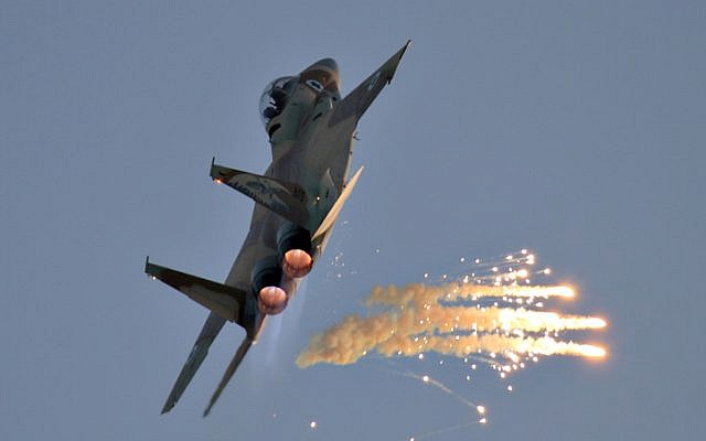 Israel informó a Washington antes del ataque a la base aérea en Siria: Funcionarios estadounidenses