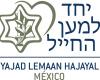 """Yajad Lemaan Hajayal México lamenta el sensible fallecimiento de la  Sra. Rebeca Lulka Pipco Z""""L"""