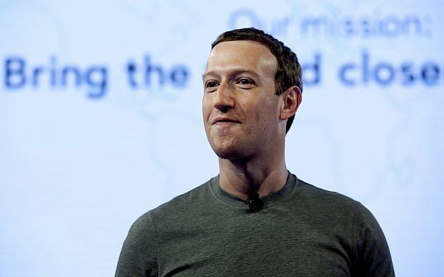 ¿Quieres saber si Cambridge Analytica robó tus datos de Facebook?