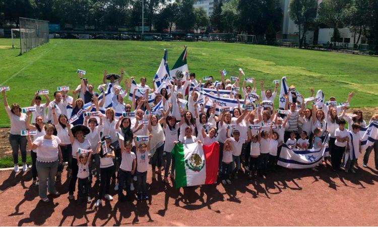 ¡México le canta a Israel! ¡Te dejamos una pequeña probadita de esta magnífica canción!