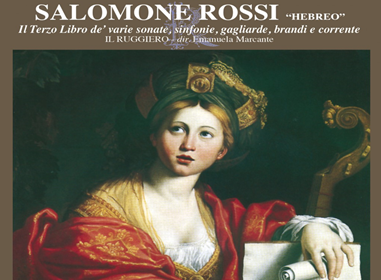 Madame Europa y su hermano Salomone Rossi