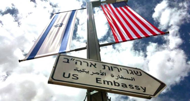 14 de mayo de 2018: Un día histórico para Israel