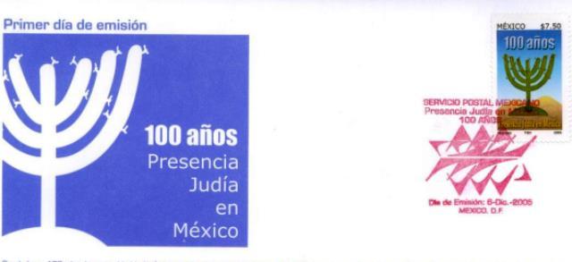 Perla Yeger, Noé Katz y el primer timbre postal por los 100 años de la presencia judía en México