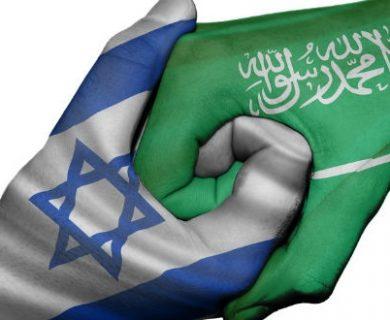 Israel y Arabia Saudita: cuando los hermanos se encuentran