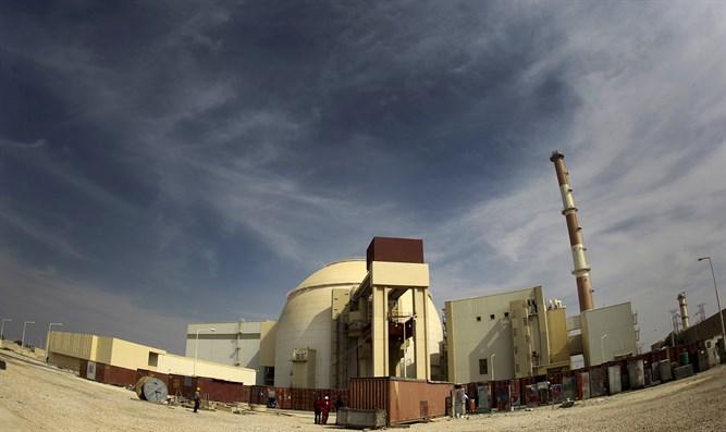 Irán anuncia que aumentará la capacidad de enriquecimiento de uranio