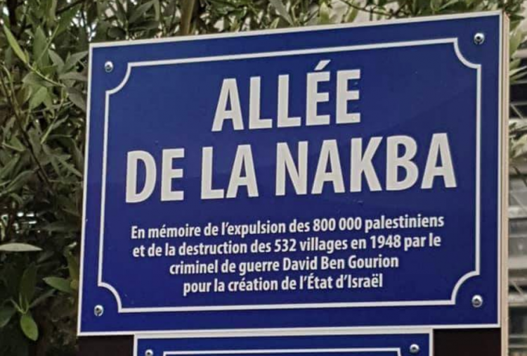 """Tras quejas y vandalismo, retiran señalamiento de calle """"Nakba"""" cerca de París"""