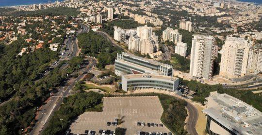 Universidad de Haifa gana licitación para carreras militares