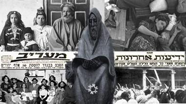 El día en que desapareció la comunidad judía de Bagdad