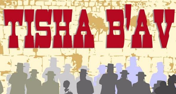 ¿Cómo conmemorará Tishá b'Av la Comunidad Judía de México?